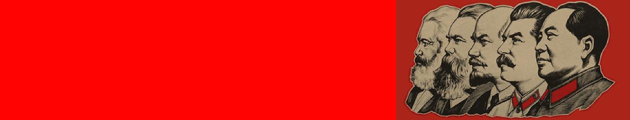 مدونة الصوت الشيوعي